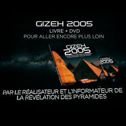 Gizeh 2005
